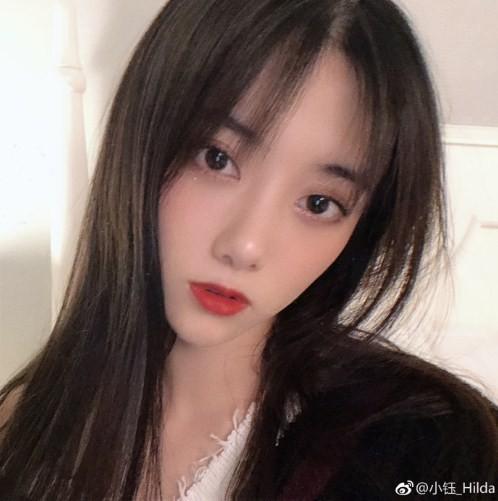 bạn gái của IG Rookie